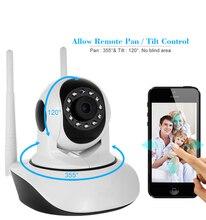 2018 Rushed Real 720 p Hd V380 Ip Камера Wi-Fi Беспроводной сети P2p Cctv дома для продажи