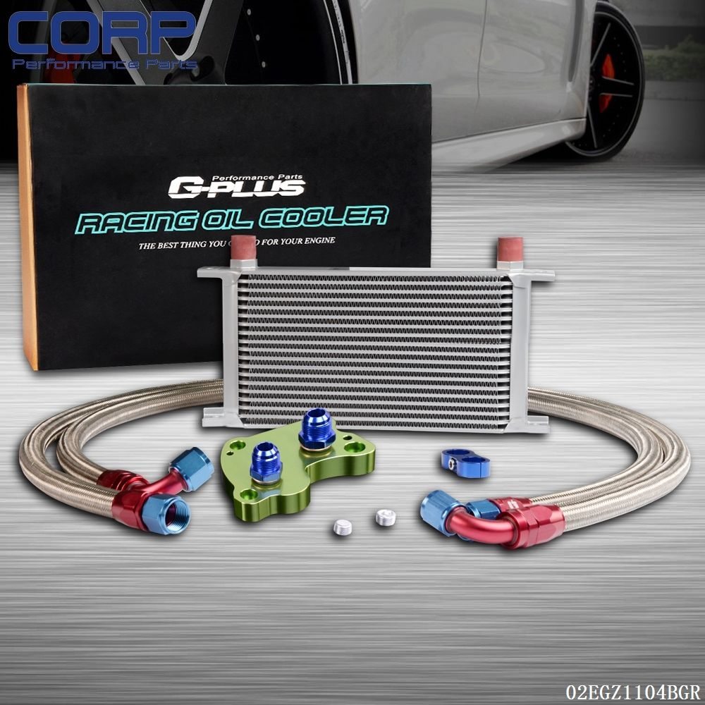 19 ROW ENGINE/TRANSMISSION OIL COOLER RELOCATION KIT FOR BMW MINI COOPER R53 GREEN