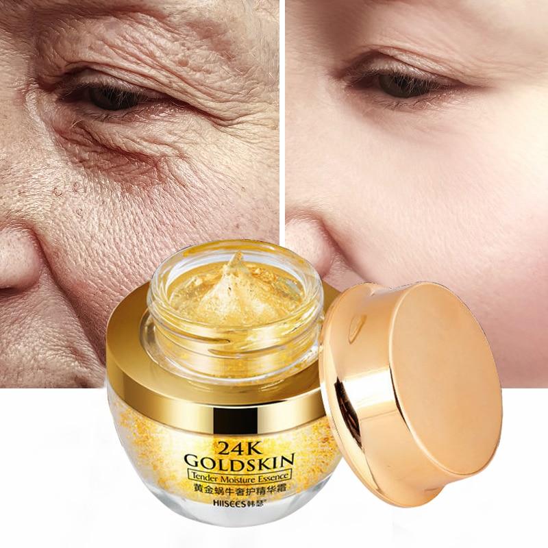 24K Gold Snial Face Cream Argireline Collagen Anti-wrinkle Aging Firming Acne Whitening Creams Moisturizing Skin Care Korean LQ