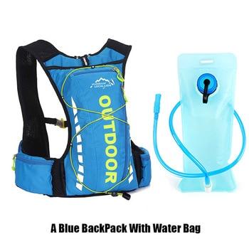 תיק ספורט המכיל 2 ליטר מים