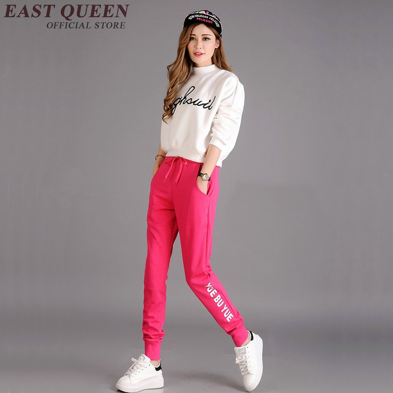 Track pants women harem drawstring joggers women sweat pants female trousers sweatpants streetwear sexy 2018 KK525