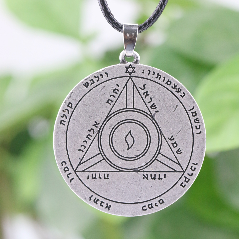 Langhong the good luck key of solomon pentacle seal pendant langhong the good luck key of solomon pentacle seal pendant necklace hermetic enochian kabbalah pagan wiccan jewelry in pendant necklaces from jewelry aloadofball Choice Image