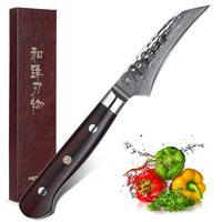 HEZHEN 3.5 Inch Paring Knife Kitchen Cutlery 67 Layers Damascus Steel Knife Utility Chef Cooking Tool Excellent Dalbergia Handle