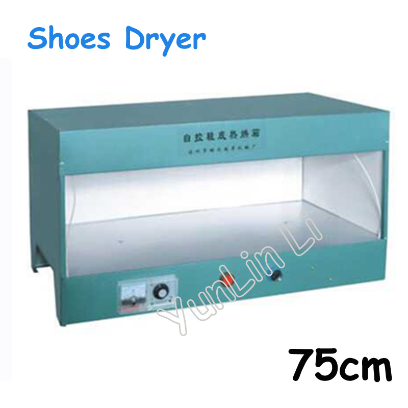 220V 75CM Leather Shoes Dryer Electric Industrial Shoes Oven Shoes Warmer Footwear Heater Boot Drying Machine
