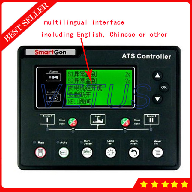 Multifunction Automatic measurement ATS Controller Intelligent dual supply module For Generator HAT700