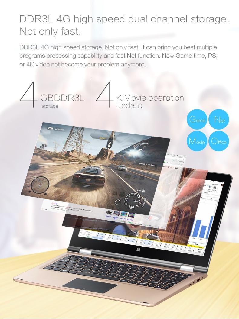 VBOOK-A1--(-阿波罗)食指触控120GB_06
