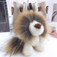 20CM Mink Fur Keychain Raccoon Fur Grass Small Lion Fashion Keychain Mink Handbags Pendant Car Accessories Pendant