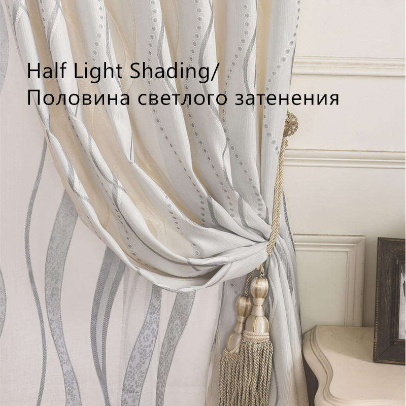 {Byetee} Window Kitchen Curtains For Bedroom Living Room Ready Made Curtains  Modern Sheer Curtain Grey Stripe Curtains Drapes In Curtains From Home U0026  Garden ... Part 46