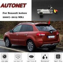 AUTONET HD ночного видения резервная камера заднего вида для Renault koleos 2007~ MK1 CCD/номерной знак камера или кронштейн