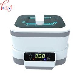 Maszyna do czyszczenia ultradźwiękowego mały typ podziału okulary domowe zegarek biżuteryjny maszyna do czyszczenia ultradźwiękowego 110/220V 1PC