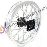 Silver 14inch Rear Rims Aluminum Alloy Disc Plate Wheel Rims 1 85x14 Inch For Chinese Dirt