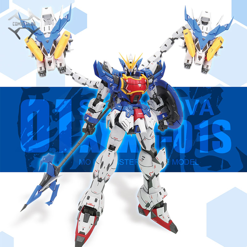 COMIC CLUB INSTOCK Super Nova XXXG 01S2 Altron Gundam model kit white blue MG 1 100