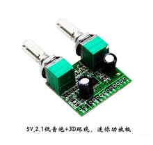 Free Shipping  5V 2 1 3D Surround subwoofer mini amplifier board USB subwoofer Electronic Component