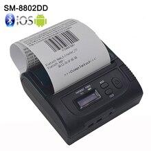 80 mm bluetooth thermal printer,LCD USB 80mm Thermal Bluetooth Receipt Printer IOS/android Protable Printer