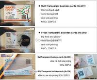 китайский производитель ясно, матовое визитные карточки прозрачные пластиковые визитки белыми чернилами