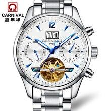 Carnaval tourbillon reloj mecánico automático de moda casual impermeable luminoso deportes hombres de la marca de relojes de acero llena del relogio