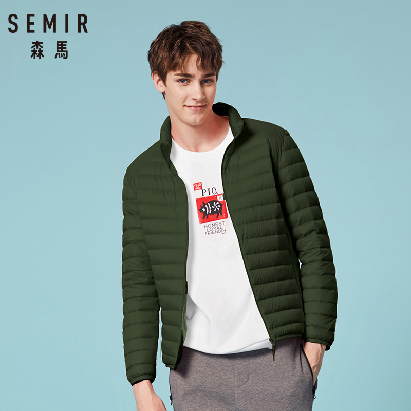 SEMIR 2019 Down Jacket Men Winter Portability Warm 90% White Duck Down Hooded Man Coat jaqueta masculino chaqueta hombre 7