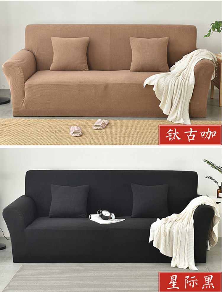 Tremendous Sofa Covers For Living Room Thick Plaid Sofa Cover All Inclusive Solid Color Combination Sofa Towel Couch Cover Funda Para Sofa Unemploymentrelief Wooden Chair Designs For Living Room Unemploymentrelieforg