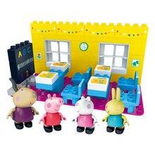 Juguete de Construcción | Escuela de Peppa Pig