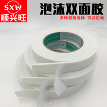 3Rolls 5mx40mm Foam Double Sided Tape Hot Powerful Double Faced Adhesive Tape For Mounting Fixing Pad Sticky Wholesale