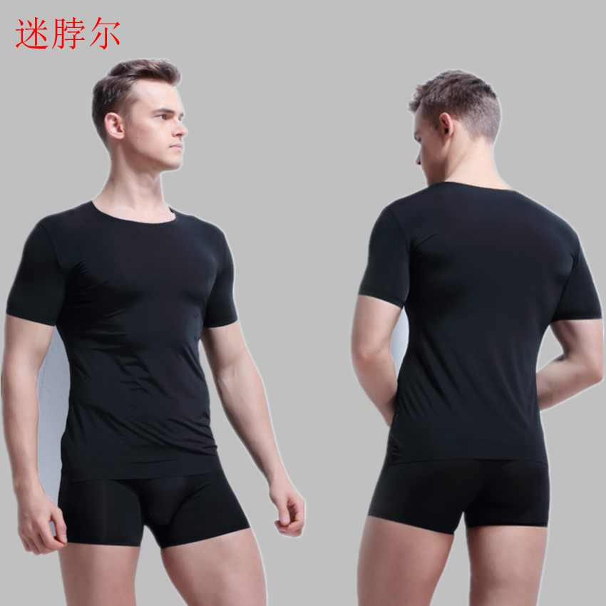 2017 Seamless underwear male summer thin ice silk vest men stretch tight-fitting T-shirt t shirt men M-XXL