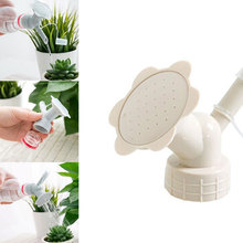 Sprinkler Nozzle Flower Waterers Household Potted Plant Waterer