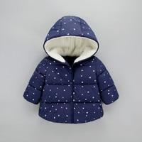 LILIGIRL Boy Hooded Down Coat Children Winter Jacket For Girl Star Pattern Plus Cashmere Kid Warm Clothing