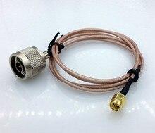 Тип N мужчины к SMA Мужской кабель 100 см RG-316 SMA до N типа антенны удлинитель