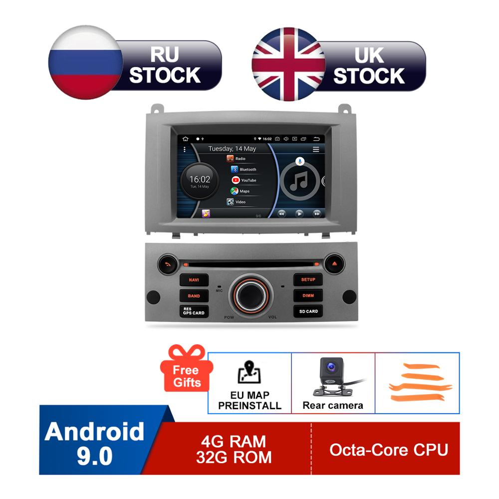 7 IPS Android 9.0 Car DVD For Peugeot 407 Auto Radio FM RDS 1 Din Stereo WiFi GPS Navigation Audio Video Headunit Backup Camera