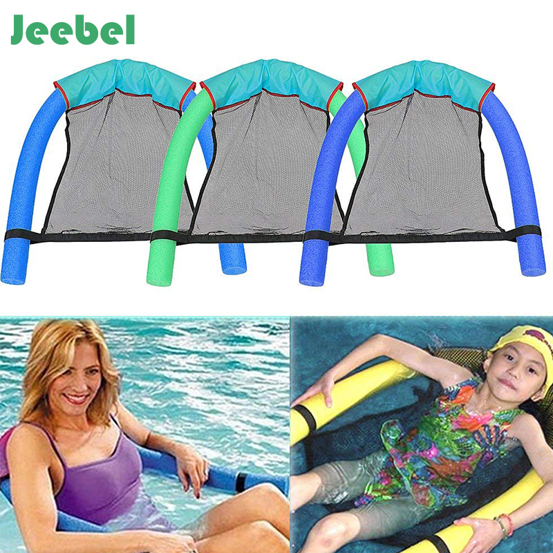 Jeebel 6.0x150CM Children Kids Soft Noodle Pool Mesh Water  Floating Bed Chair Pool Noodle Chair Swimming Seat