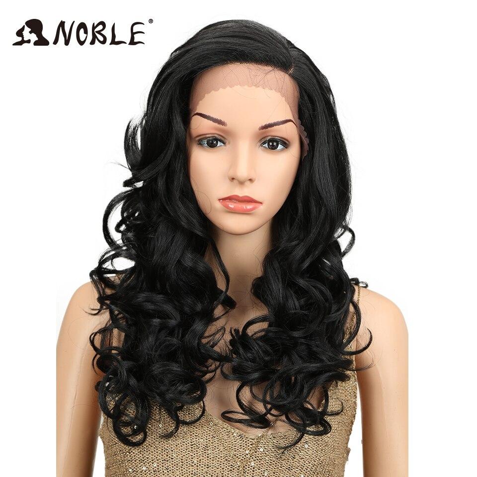 Благородный Длинные вьющиеся Синтетические волосы на кружеве парик натуральный черный 1B надувной локон боковая часть пространства 150 плот... ...
