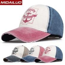 Men Women Classic Letter Print Baseball Ball Cap Summer Outdoor Sports Polo Hats