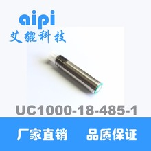 High precision tension control ranging module UC500-18-485-1 ultrasonic displacement Distance sensor