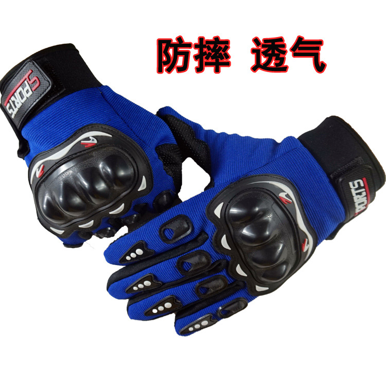Outdoor sports men's semi finger bike and motorcycle sun protection gloves and protective gloves pro biker mcs 01a motorcycle racing full finger protective gloves blue black size m pair