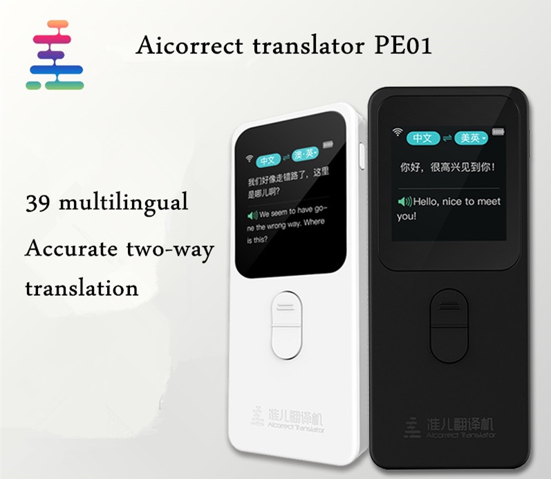 AIcorrect traducteur PE01 multilingue voix Discours traducteur Deux-façon intelligente traduction smart Interprète