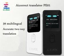 Многоязычный речи голосовой переводчик двухсторонний интеллигентая (ый) перевод Смарт переводчика переводчик
