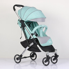 abdo Trolley Car Folding Baby Stroller Lightweight Pram Portable Traveling Foldable 175 Degree Kids Luxury Umbrella