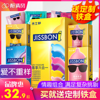 Jieshibang zero sense ultra thin condoms sex condoms