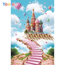 Flower Background Princess Castle Ladder Photography Backdrops Vinyl Welcome Children Back To School Party For Photo Studio