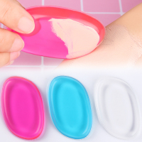 Silisponge Jelly Powder Puff Silicone Gel Sponge 3 Colors for Cosmetic Foundation BB Cream Makeup Tool