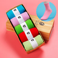 Autumn and winter women's cotton In tube socks Hot Sale women's casual deodorant socks (with gift box)