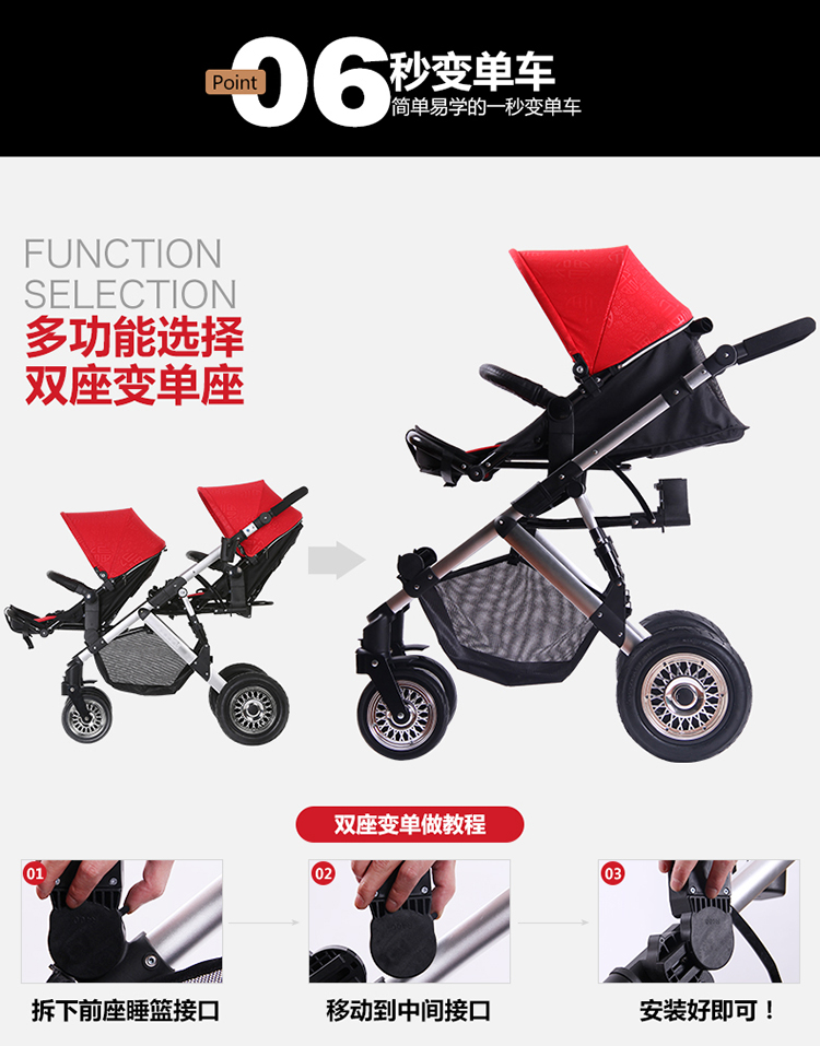 twin baby stroller (16)