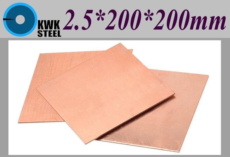 Медный лист 2,5*200*200 мм, медная пластина для ноутбука, термальная прокладка, таблетки из чистой меди, материал DIY