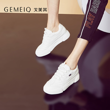 GEMEIQ 2019 Spring new Korean easy matching ins white shoes women medium heel thick sole Platform casual sports