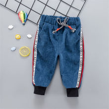 Cotton Pants for Baby Boys