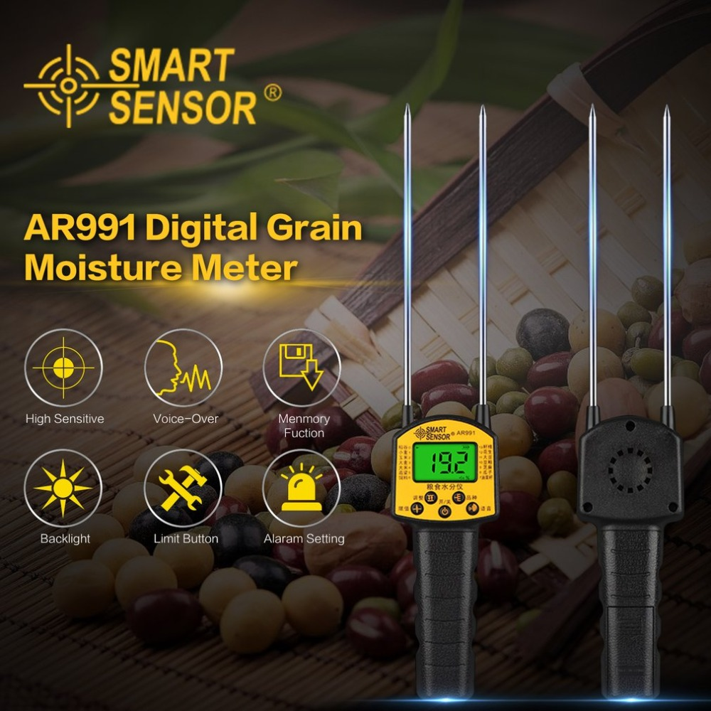 SMART SENSOR AR991 Digital Grain Moisture Meter for Corn Wheat Rice Bean Grain M