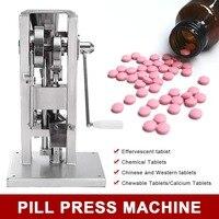 Mini Hand Pill Press Machine Desktop Pill Press Stamp 6 12mm Tablet Manual Punching Machine Tablet Press Sugar Slice Punch Make
