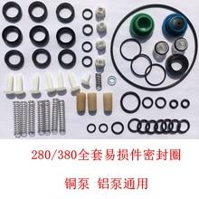 280 380 plunger pump repair kit free shipping