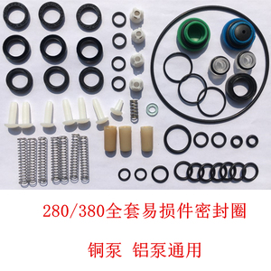 Image 1 - Kit de reparación de bomba de émbolo 280 380, envío gratis