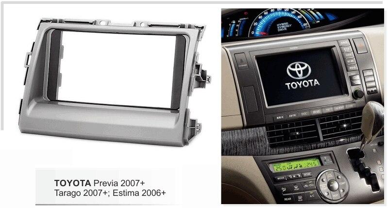 Автомобиль Радио Стерео Панель для Toyota Previa Tarago 2007+ Estima 2006+ Даш Комплект Панель стерео крышка адаптера Лицевая панель Отделка приборной панели